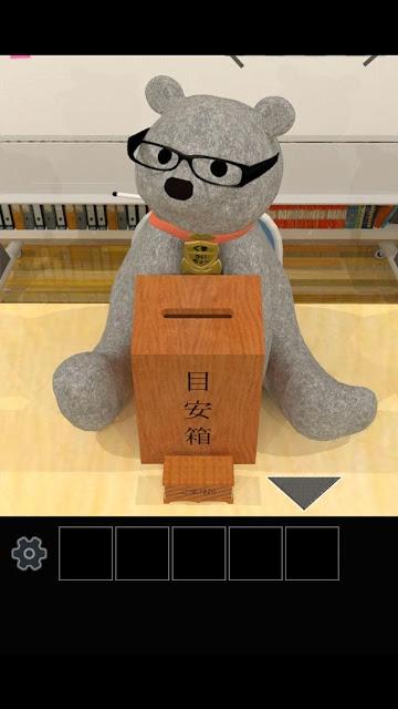 脱出ゲーム クマたちの生徒会室から脱出のスクリーンショット_5