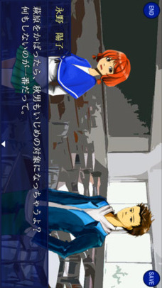 ホラーゲーム「ヘンカンカイシ。」ー混迷ーのスクリーンショット_3