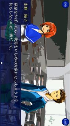 ホラーゲーム「ヘンカンカイシ。」ーフルパッケージ版ーのスクリーンショット_3