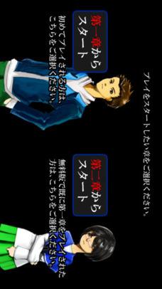ホラーゲーム「ヘンカンカイシ。」ーフルパッケージ版ーのスクリーンショット_5