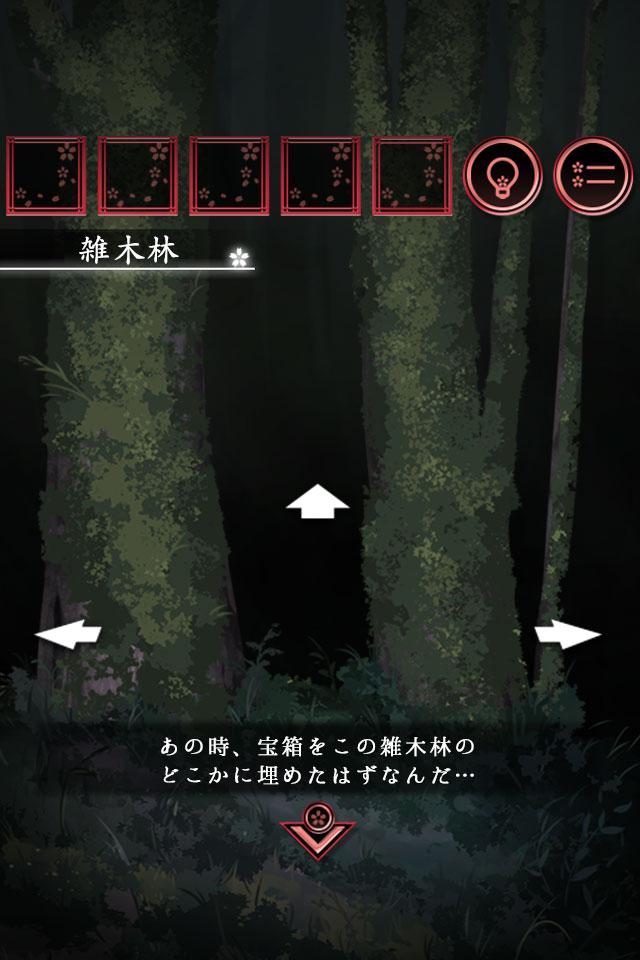 脱出ゲーム 『ひとよざくら』のスクリーンショット_4