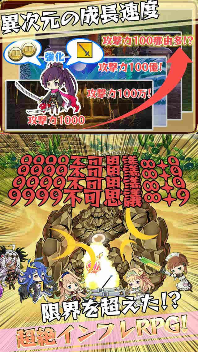 強くてNEW GAMEのスクリーンショット_3