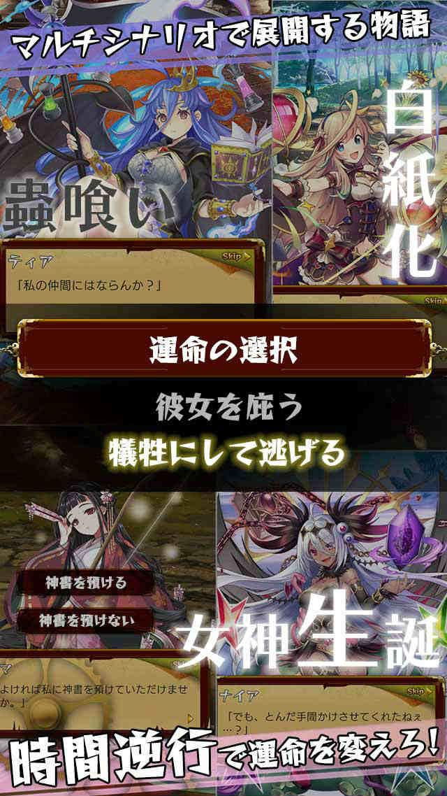 強くてNEW GAMEのスクリーンショット_4