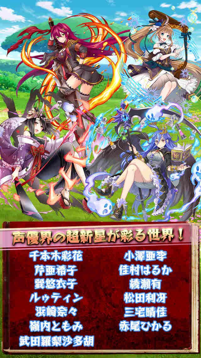 強くてNEW GAMEのスクリーンショット_5