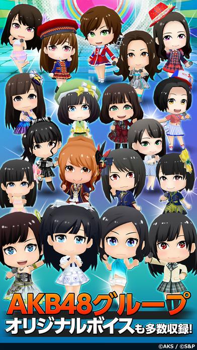 AKB48グループ ついに公式音ゲーでました。(公式)のスクリーンショット_2