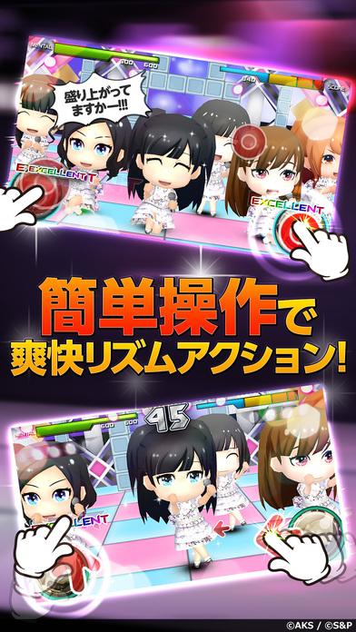 AKB48グループ ついに公式音ゲーでました。(公式)のスクリーンショット_3
