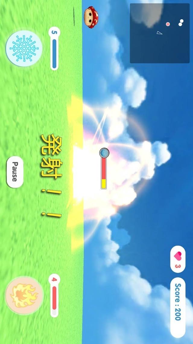 FlameAndIce3Dのスクリーンショット_2