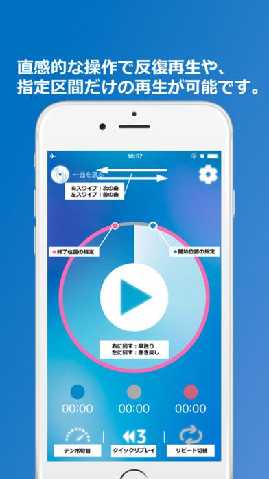 リスニング+ ~充実の再生機能で学習効率UP!英単語学習やTOEIC受験者に最適な音楽プレーヤー~のスクリーンショット_2