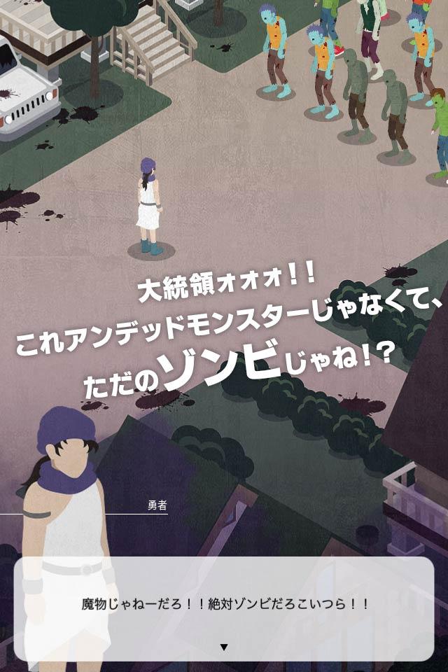 勇者オブザデッド 〜超爽快クリッカーRPG〜のスクリーンショット_4