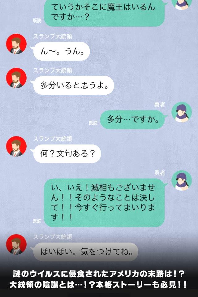 勇者オブザデッド【クリッカーRPG】のスクリーンショット_5