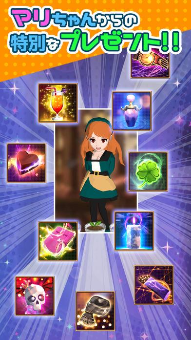 魔界少女 マリちゃん(無限タップRPG)のスクリーンショット_4