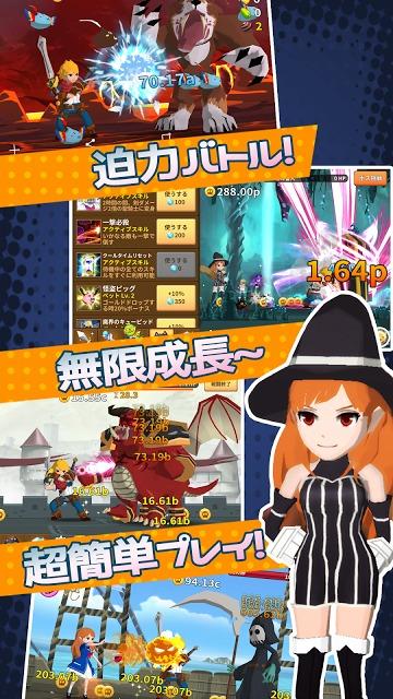 魔界少女 マリちゃん(無限タップRPG)のスクリーンショット_2
