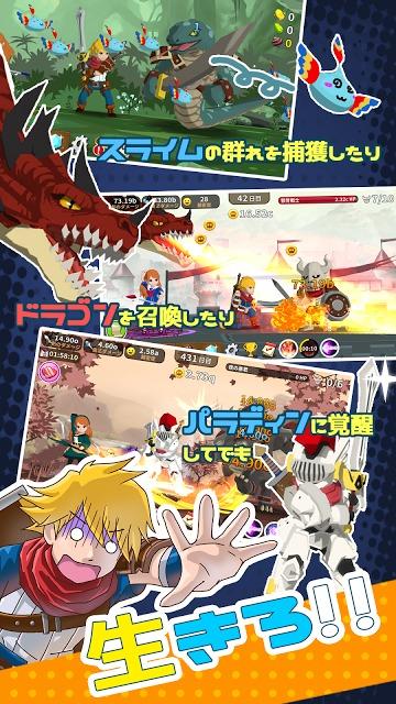 魔界少女 マリちゃん(無限タップRPG)のスクリーンショット_3