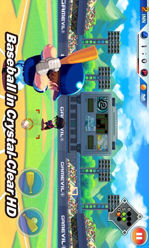 ベースボールスーパースターズ 2012のスクリーンショット_1