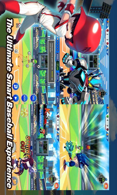 ベースボールスーパースターズ 2012のスクリーンショット_2