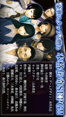 デモンズゲート 帝都審神大戦 ~東京黙示録編~のスクリーンショット_4
