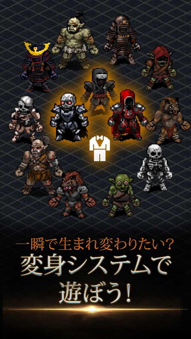 League of Berserkのスクリーンショット_1