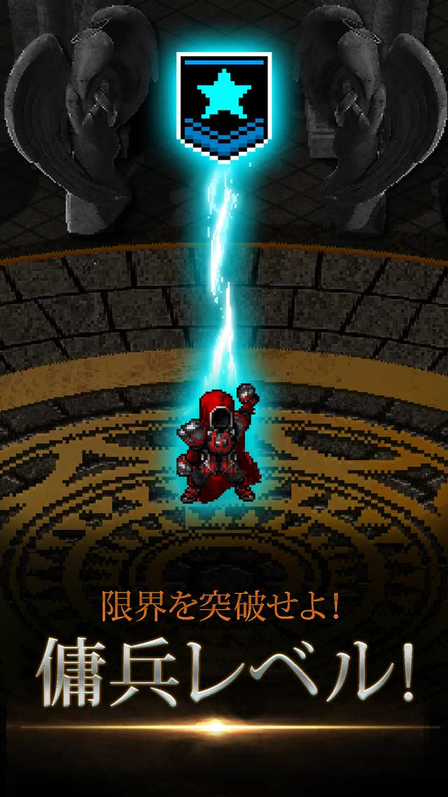 League of Berserkのスクリーンショット_3