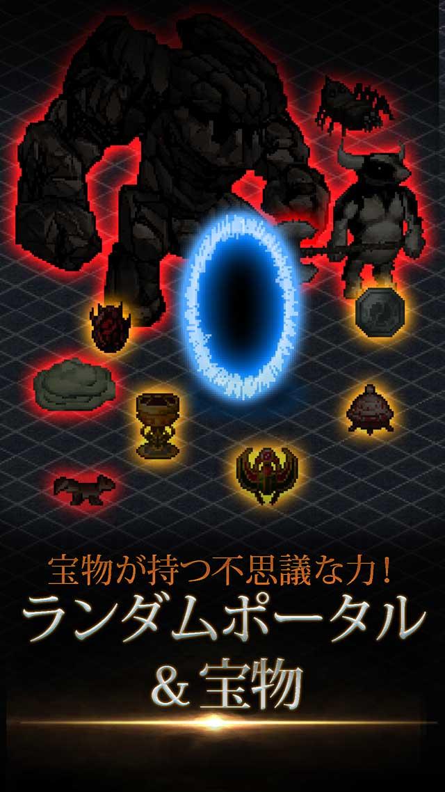 League of Berserkのスクリーンショット_4