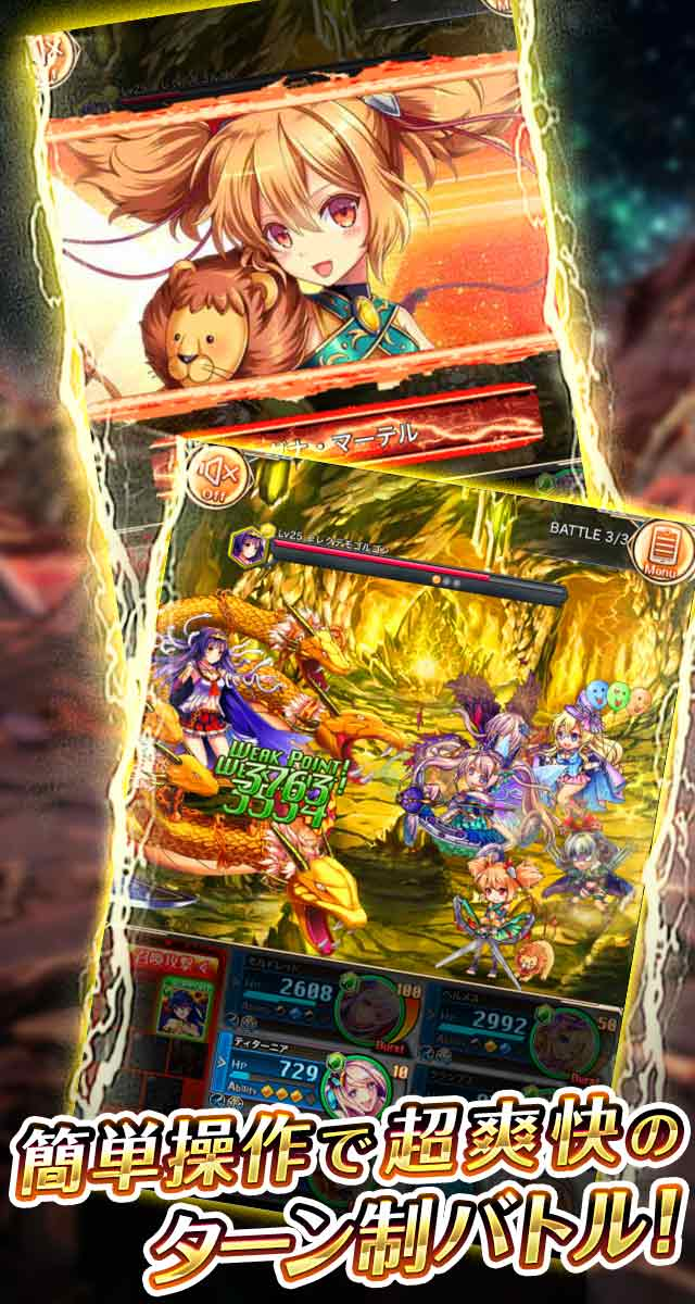 神姫PROJECT Aのスクリーンショット_3