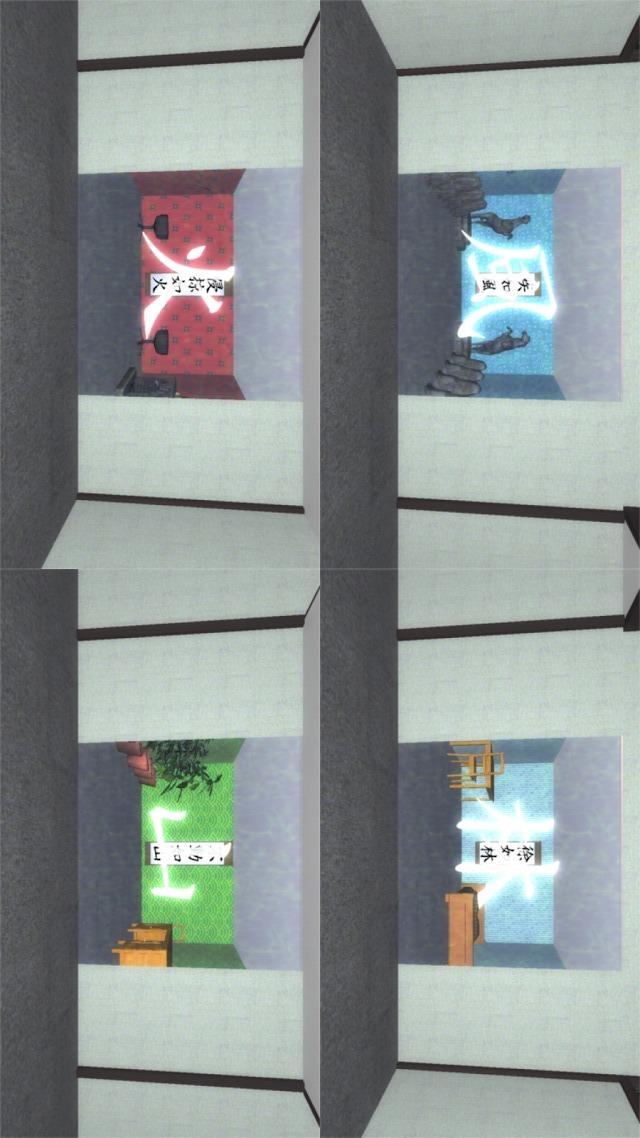 脱出ゲーム 博士からの挑戦状のスクリーンショット_2