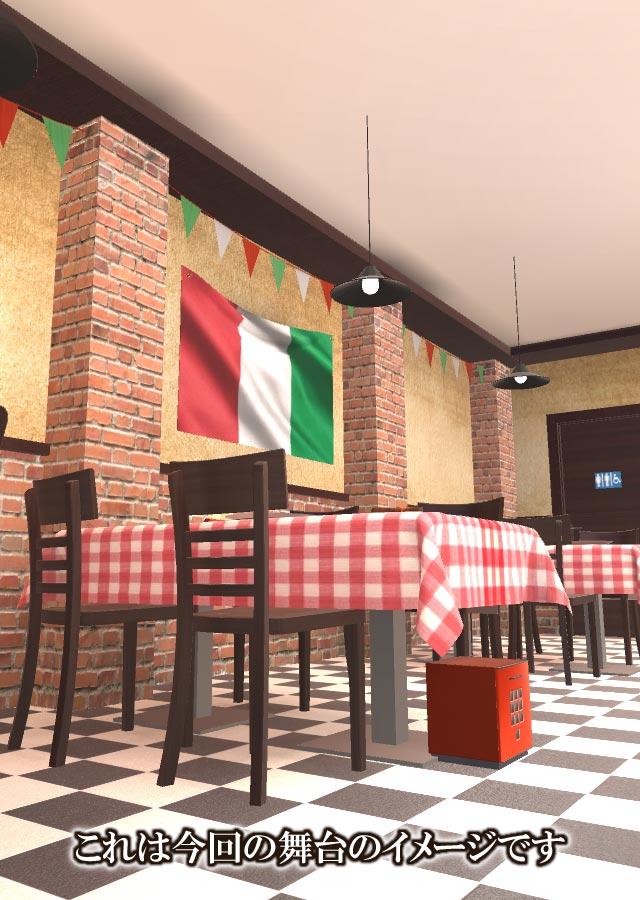 脱出ゲーム 謎解きにゃんこ9 ~美味しいピザを召し上がれ!~のスクリーンショット_2