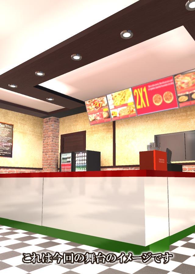 脱出ゲーム 謎解きにゃんこ9 ~美味しいピザを召し上がれ!~のスクリーンショット_3