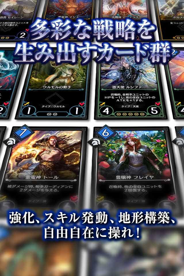 デュエルエクスマキナ【新感覚TCG/トレーディングカード】のスクリーンショット_2