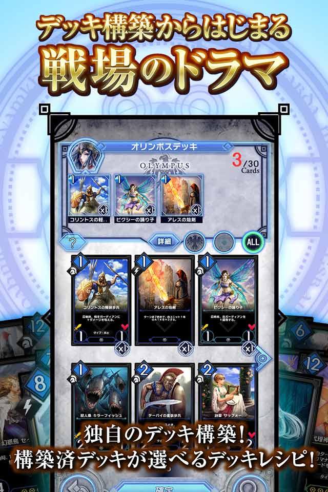 デュエルエクスマキナ【新感覚TCG/トレーディングカード】のスクリーンショット_4