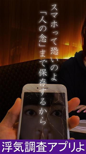 物写念視-当たる占い師と神戸で人気!無料占いありのスクリーンショット_1