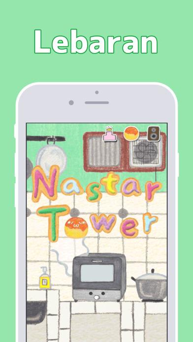 Nastar Towerのスクリーンショット_1