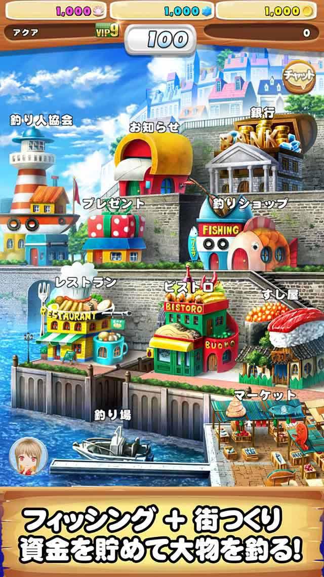僕の釣り物語 王道の本格釣りゲーム 世界周遊フィッシングのスクリーンショット_2