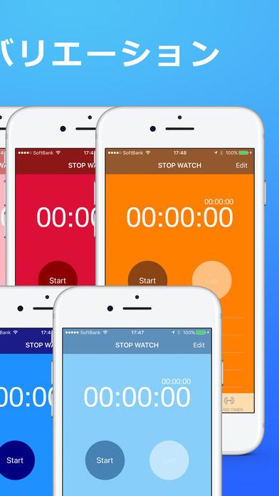 タイマー3 - ストップウォッチ・タイマー・ラウンドタイマーが一つのアプリにのスクリーンショット_4