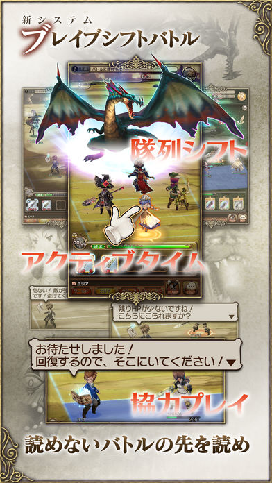 BRAVELY DEFAULT FAIRY'S EFFECTのスクリーンショット_3