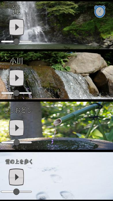 水音フェチの方へ贈る癒しの効果音 〜タイマー機能付き〜のスクリーンショット_2