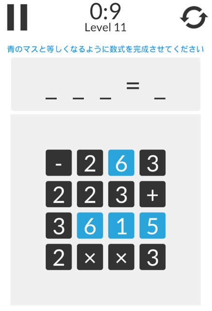 脳トレ算数パズルのスクリーンショット_3