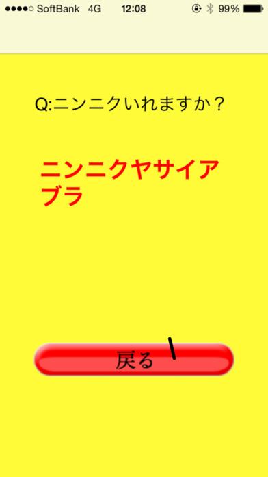 二郎系コールメーカーのスクリーンショット_2