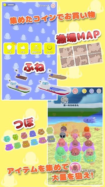 タコつぼ漁師さん太郎 3D シミュレーターのスクリーンショット_3