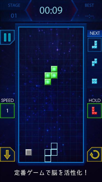ムズリス - 超難解テトリス風パズルのスクリーンショット_1