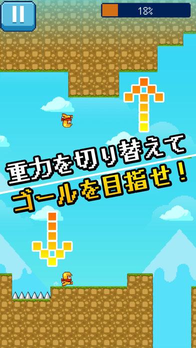 極限RUN  - 難しさの限界への挑戦のスクリーンショット_1