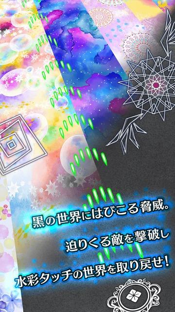 ノア【弾幕×育成シューティング】のスクリーンショット_1