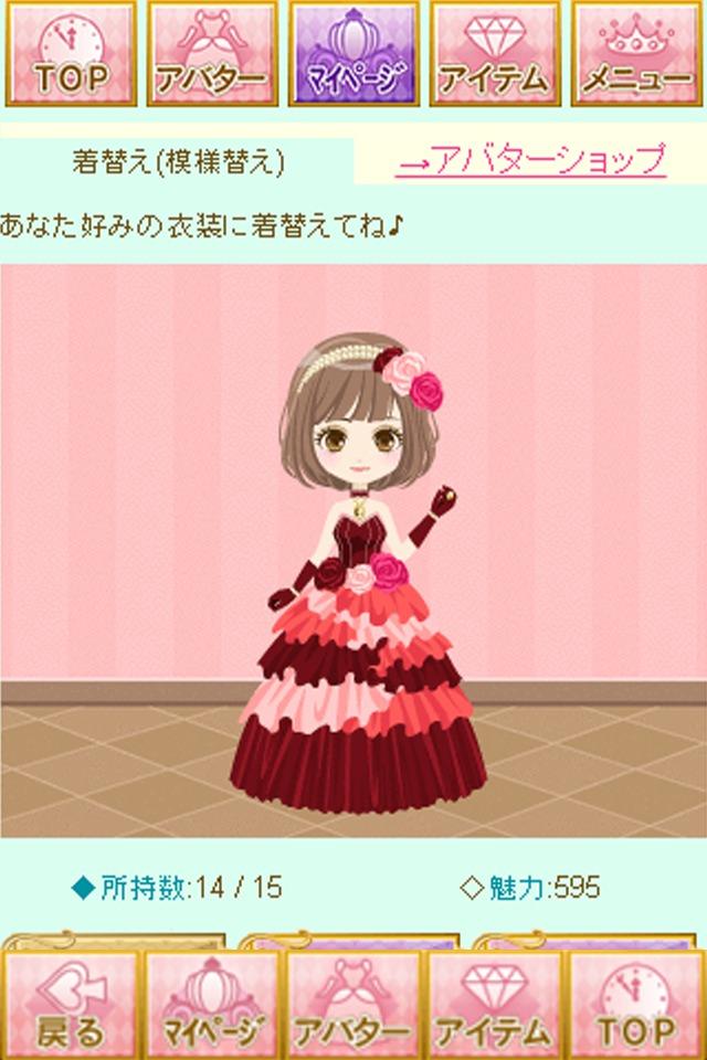 イケメン王宮◆真夜中のシンデレラ for iPhoneのスクリーンショット_4