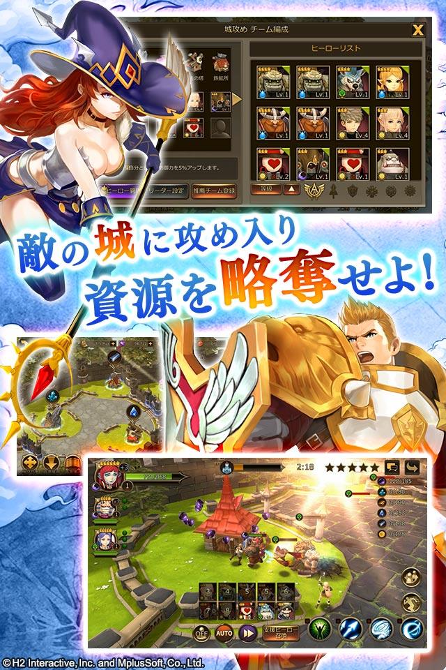 HOPE Online -城攻めアクションRPG-のスクリーンショット_2