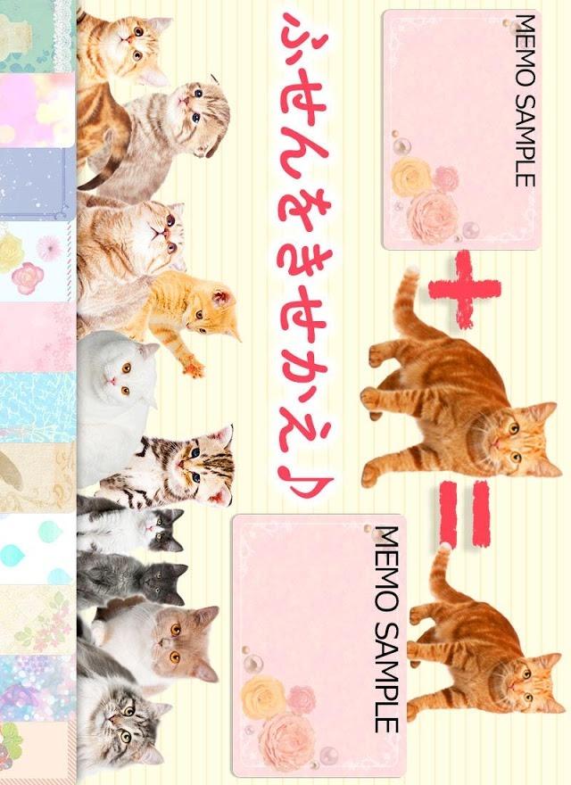 待受にメモ帳 小さな猫メモ帳ウィジェット無料のスクリーンショット_2