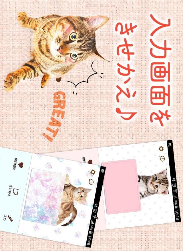 待受にメモ帳 小さな猫メモ帳ウィジェット無料のスクリーンショット_3