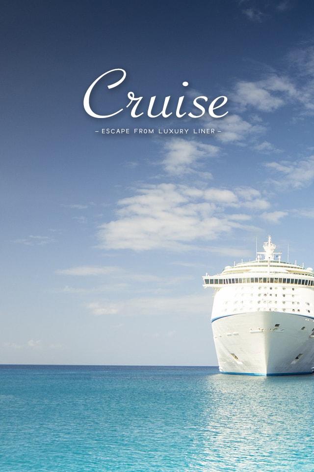脱出ゲーム Cruiseのスクリーンショット_1