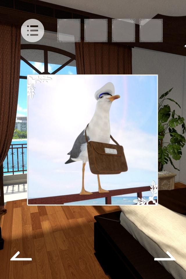 脱出ゲーム Cruiseのスクリーンショット_4