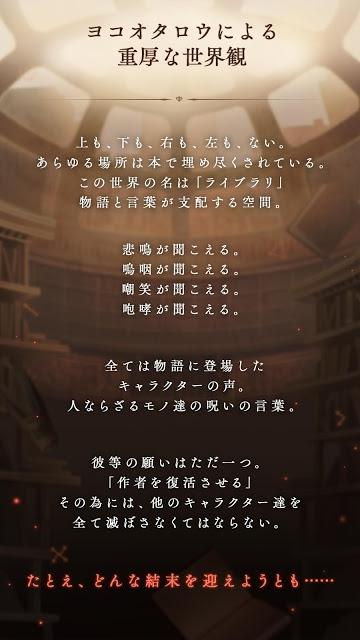 SINoALICE ーシノアリスーのスクリーンショット_3