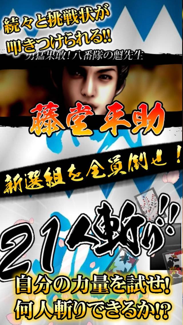 幕末花札 【無料花札アプリ】のスクリーンショット_4
