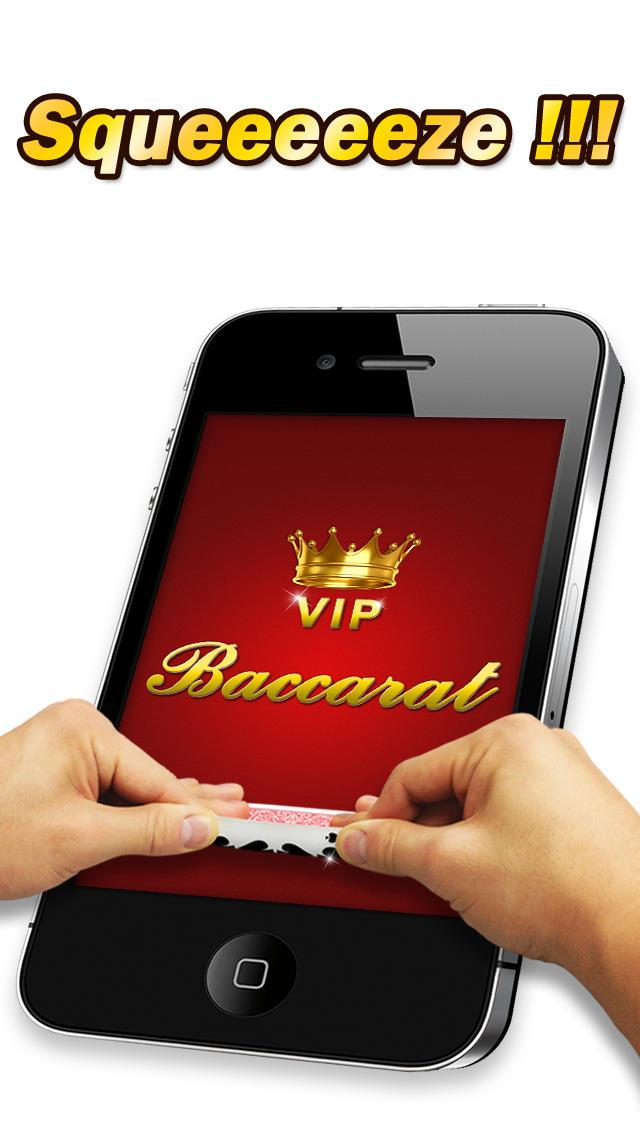 VIP Baccarat - Squeezeのスクリーンショット_1